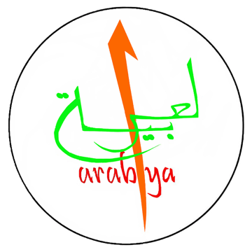 ARABIYA Logo
