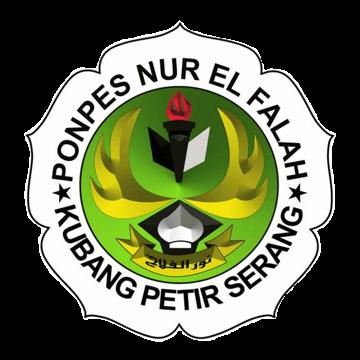 Pesantren Nur EL Falah Logo